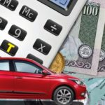 GST on Cars: GST Cess on Cars May Increase Soon 10% Hike in Prices