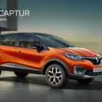 2017 Renault Captur Launched in India | Specifications, Price, Variants, Images